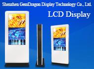 Shenzhen GemDragon Display Technology Co., Ltd.