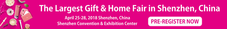 The 26th China (Shenzhen) International Gifts,Handicrafts,Watches&Houseware Fair