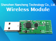Shenzhen Nancheng Technology Co., Ltd.