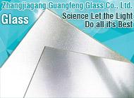 Zhangjiagang Guangfeng Glass Co., Ltd.