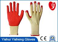 Yishui Yisheng Labor Protection Co., Ltd.