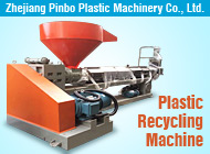 Zhejiang Pinbo Plastic Machinery Co., Ltd.