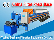 Yuzhou Dazhang Filtration Equipment Co., Ltd.