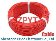 Shenzhen Pride Electronic Co., Ltd.
