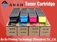 An An Printing Technology (Shenzhen) Co., Ltd.