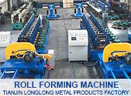 Tianjin Longlong Metal Products Factory