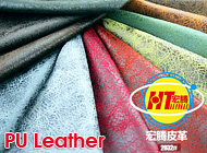 Dongguan Hongjiu Leather Co., Ltd.