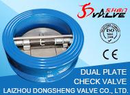 Laizhou Dongsheng Valve Co., Ltd.
