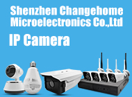 Shenzhen Changehome Microelectronics Co., Ltd.