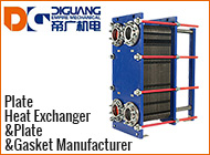 Shanghai Empire Mechanical Engineering Co., Ltd.