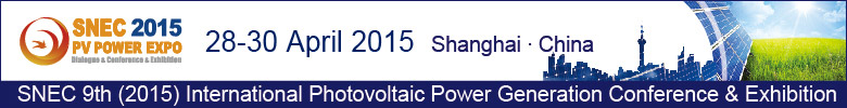 International Photovoltaic Power Generation Conference & Exhibition