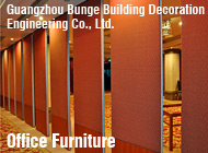 Guangzhou Bunge Building Decoration Engineering Co., Ltd.