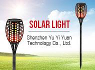 Shenzhen Yu Yi Yuan Technology Co., Ltd.
