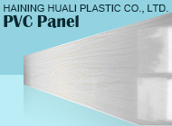 HAINING HUALI PLASTIC CO., LTD.