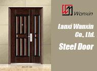 Lanxi Wanxin Co., Ltd.
