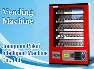 Jiangmen Pukui Intelligent Machine Co., Ltd.