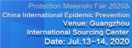 China International Epidemic Prevention & Protection Materials Fair 2020