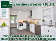 Changyi Zhengheng Woodwork Co., Ltd.
