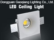 Dongguan Gaoqiang Lighting Co., Ltd.