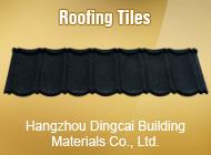 Hangzhou Dingcai Building Materials Co., Ltd.