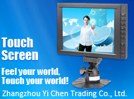 Zhangzhou Yi Chen Trading Co., Ltd.