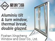 Foshan Xingcheng Window and Door Co., Ltd.