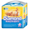 Diaper - Quanzhou Jiahua Sanitary Articles Co., Ltd.