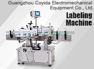 Guangzhou Coyida Electromechanical Equipment Co., Ltd.