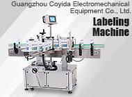 Guangzhou Coyida Electromechanical Equipment Co., Ltd.