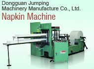 Dongguan Jumping Machinery Manufacture Co., Ltd.