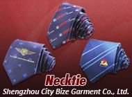 Shengzhou City Bize Garment Co., Ltd.