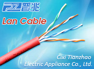 Cixi Tianzhao Electric Appliance Co., Ltd.