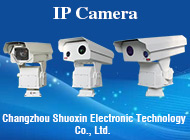 Changzhou Shuoxin Electronic Technology Co., Ltd.