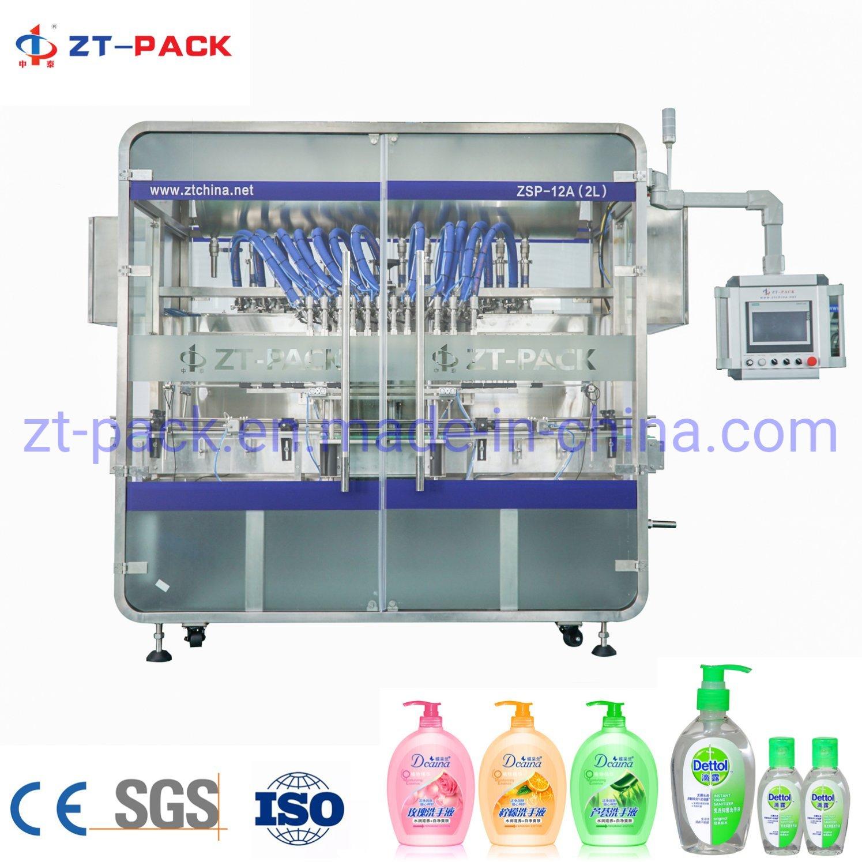 Jiangsu Zhongtai Packing Machinery Co., Ltd.
