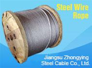 Jiangsu Zhongying Steel Cable Co., Ltd.