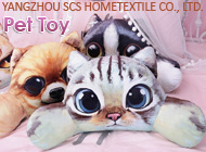 YANGZHOU SCS HOMETEXTILE CO., LTD.