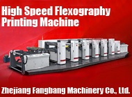 Zhejiang Fangbang Machinery Co., Ltd.
