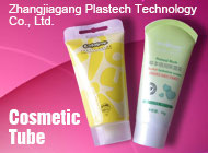 Zhangjiagang Plastech Technology Co., Ltd.