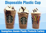 Guangzhou Jianxin Plastic Products Factory