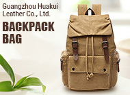 Guangzhou Huakui Leather Co., Ltd.