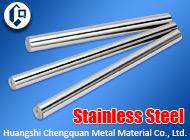 Huangshi Chengquan Metal Material Co., Ltd.