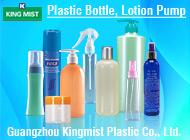 Guangzhou Kingmist Plastic Co., Ltd.