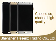Shenzhen Pesenz Trading Co., Ltd.