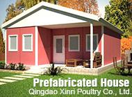 Qingdao Xinri Poultry Co., Ltd.