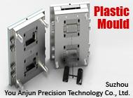 Suzhou You Anjun Precision Technology Co., Ltd.