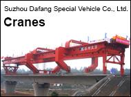Suzhou Dafang Special Vehicle Co., Ltd.