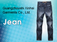 Guangzhoushi Xinhai Garments Co., Ltd.