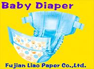 Fujian Liao Paper Co., Ltd.