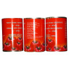 Tomato Paste - Shihezi TianYuan Sci-Tech Co., Ltd.