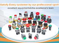 Zhejiang Gaoqiao Electronic Co., Ltd.